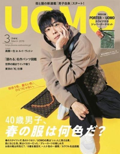 Uomo Magazine