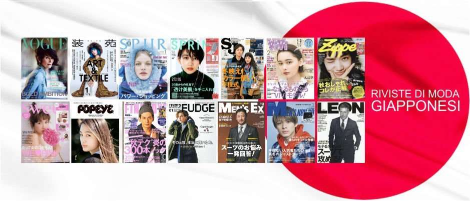 Magazines Japan
