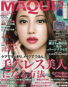 Maquia Magazine