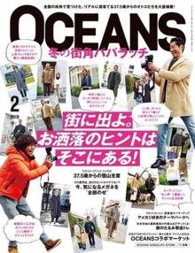 Oceans Magazine